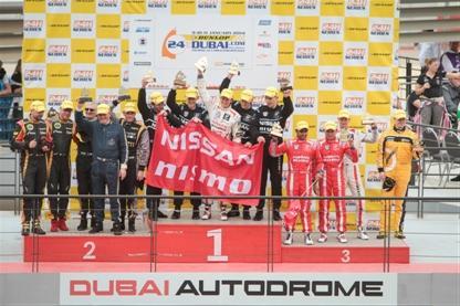 «Атлеты Nismo» одержали победу в гонке «24 часа Дубая»    Nissan 370Z Nismo занял первое и третье места в категории SP2