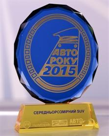 Nissan X-Trail признан Автомобилем Года в Украине в категории «Среднеразмерный кроссовер»