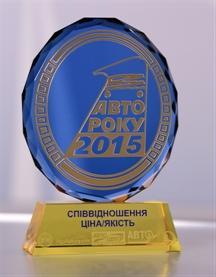 Очередная награда Nissan Qashqai на конкурсе «Автомобиль Года в Украине»