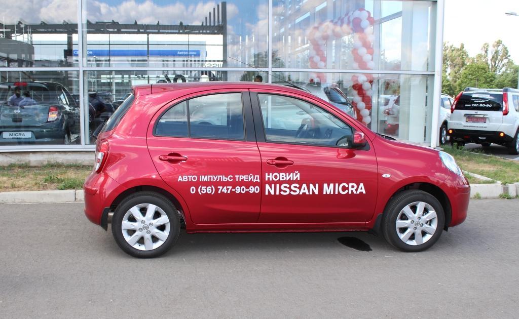 Презентация Nissan Micra