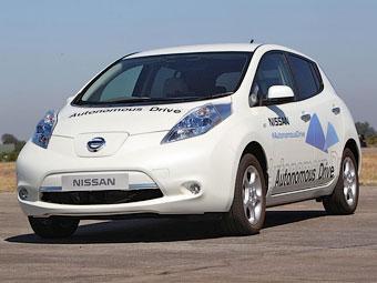 У Nissan появится автопилот к 2020 году